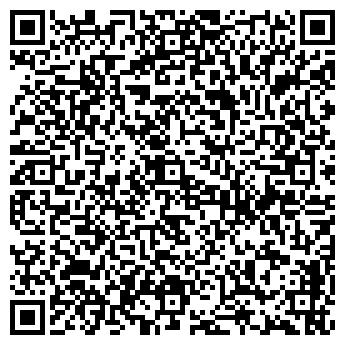 QR-код с контактной информацией организации 7 ХиТ, ООО