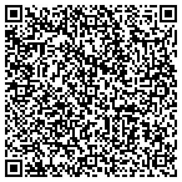 QR-код с контактной информацией организации ДОП Гродножилстрой, ОАО