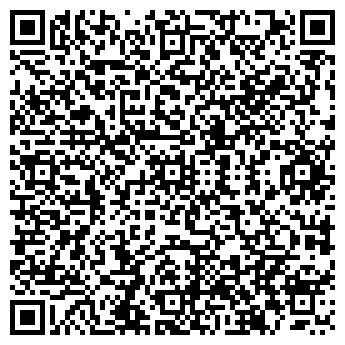 QR-код с контактной информацией организации Комкон, ЗАО
