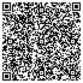 QR-код с контактной информацией организации ИстАрт, ИООО
