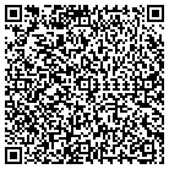 QR-код с контактной информацией организации Удра, ООО