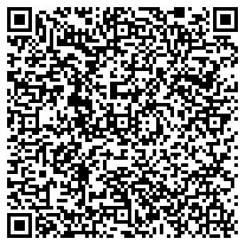 QR-код с контактной информацией организации Антасам, ООО