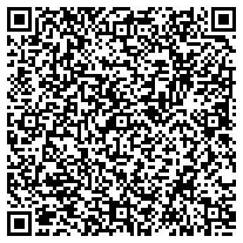 QR-код с контактной информацией организации ООО СТРОЙРЕЗЕРВ