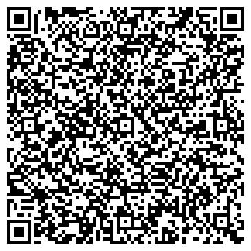 QR-код с контактной информацией организации Криволь Г. П., ИП