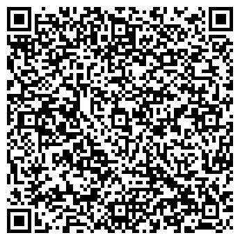 QR-код с контактной информацией организации Комтек, ООО
