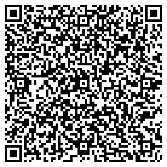QR-код с контактной информацией организации Ленго-вест, ООО
