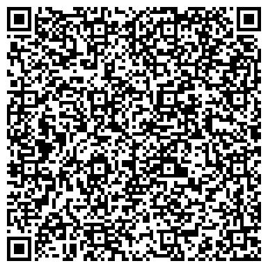 QR-код с контактной информацией организации Фабрика мобильных зданий Домэкс, ЧСУП
