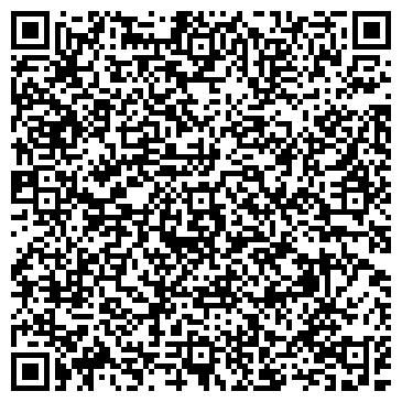 QR-код с контактной информацией организации Комсокол, ИП
