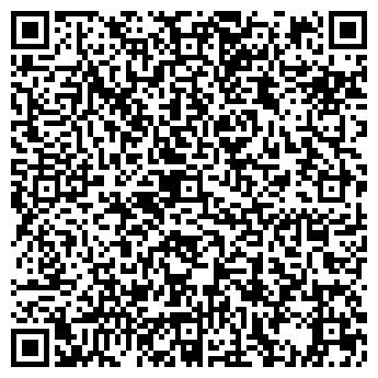 QR-код с контактной информацией организации Веспрем, ООО