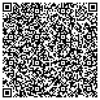 QR-код с контактной информацией организации Краснослободское, КСУП