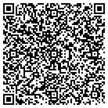 QR-код с контактной информацией организации Арткаталог, ЧТУП