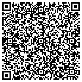 QR-код с контактной информацией организации СТРОЙ-КОМФОРТ, ООО