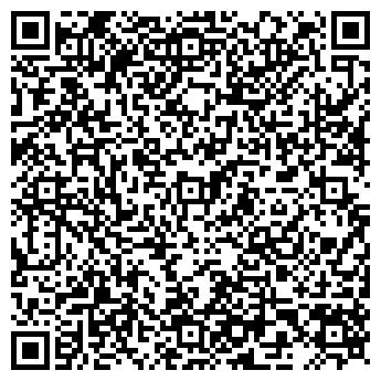 QR-код с контактной информацией организации Триэм, ООО