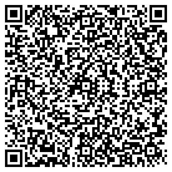 QR-код с контактной информацией организации ВендИнфо, ООО
