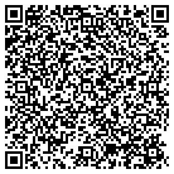 QR-код с контактной информацией организации Эвертент, ООО
