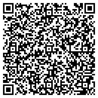 QR-код с контактной информацией организации ЛИАНА СФ, ООО