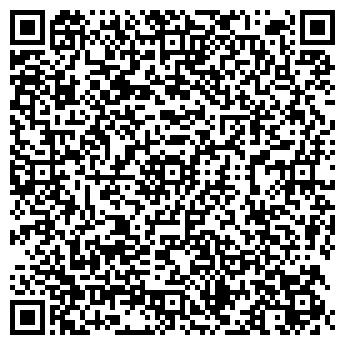 QR-код с контактной информацией организации НПО Центр, УП