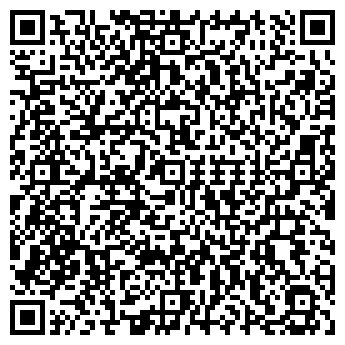 QR-код с контактной информацией организации Сер-Га, ОДО