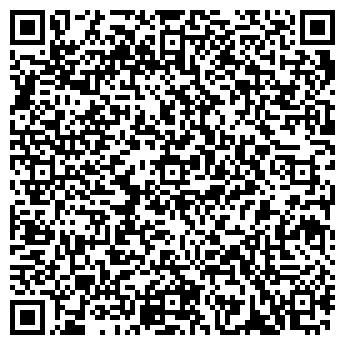 QR-код с контактной информацией организации РОФ «Байдибек Баба»