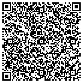 QR-код с контактной информацией организации АРСЕНАЛ СКЛАД