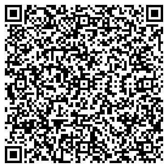 QR-код с контактной информацией организации ЧП Сигма, Частное предприятие