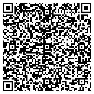 QR-код с контактной информацией организации ВОДЭКО