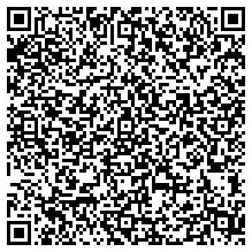"""QR-код с контактной информацией организации БК """"ВИМАЛСПЕЦБУД"""""""