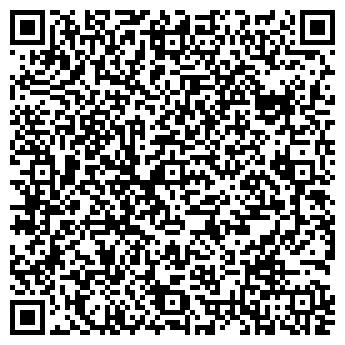 QR-код с контактной информацией организации Ангартренд