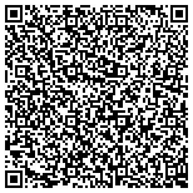 QR-код с контактной информацией организации Производственная компания «WestMetall»