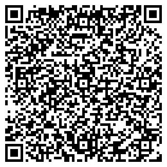 """QR-код с контактной информацией организации """"Торговец"""""""