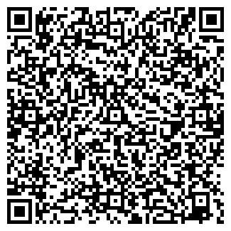 QR-код с контактной информацией организации БлокМодуль
