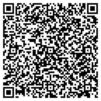 QR-код с контактной информацией организации Свой Дом