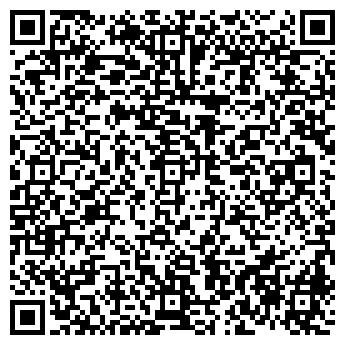QR-код с контактной информацией организации Общество с ограниченной ответственностью ООО ПКФ «САВАДИ»