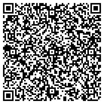 """QR-код с контактной информацией организации ООО """"Doma KDS"""""""