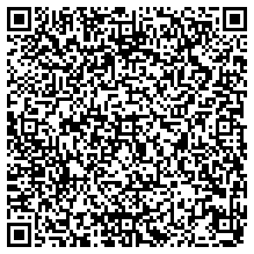 """QR-код с контактной информацией организации Производственная база """"ДомЭко"""""""