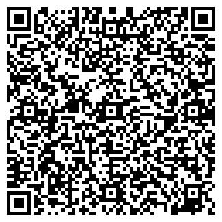 QR-код с контактной информацией организации ЧП Стыркул