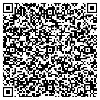 """QR-код с контактной информацией организации Общество с ограниченной ответственностью ООО """"Экодомус"""""""