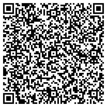 QR-код с контактной информацией организации Vektordizayn