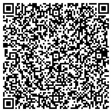 QR-код с контактной информацией организации ЧП Кравец А. А.