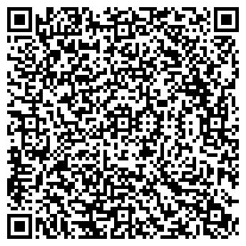 QR-код с контактной информацией организации ТАЙ-СЕРВИС ТОО