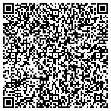 QR-код с контактной информацией организации ООО Бизнес-Досье