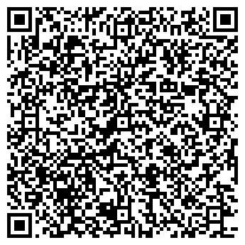 QR-код с контактной информацией организации REM