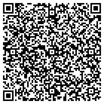 QR-код с контактной информацией организации ДЕАН КОМПАНИЯ