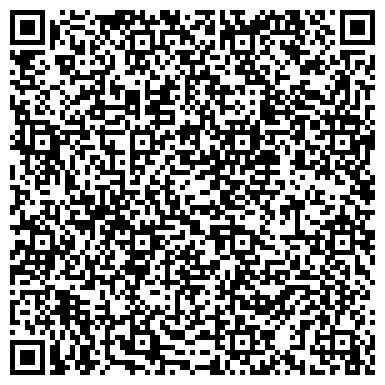 QR-код с контактной информацией организации Камнерезная мастерская «Moses»