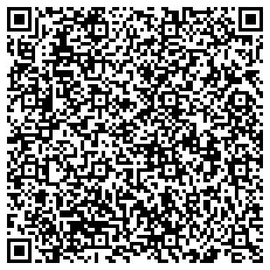 QR-код с контактной информацией организации ДТК Южтехкомплекс, АО
