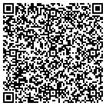 QR-код с контактной информацией организации Лот, ООО