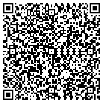 QR-код с контактной информацией организации ЛАУД-ЛИНК