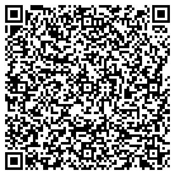 QR-код с контактной информацией организации Экселлент, ООО