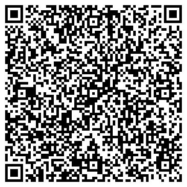 QR-код с контактной информацией организации Терра Нова, АО