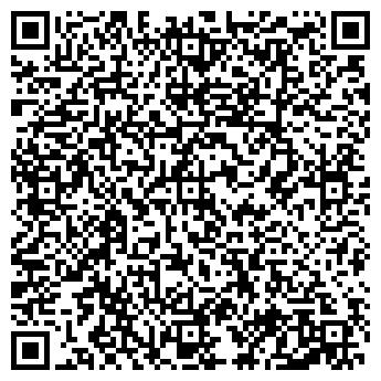 QR-код с контактной информацией организации Первая Ковка, Компания